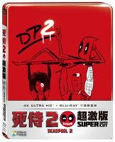 死侍2  UHD+BD 三碟鐵盒版 0