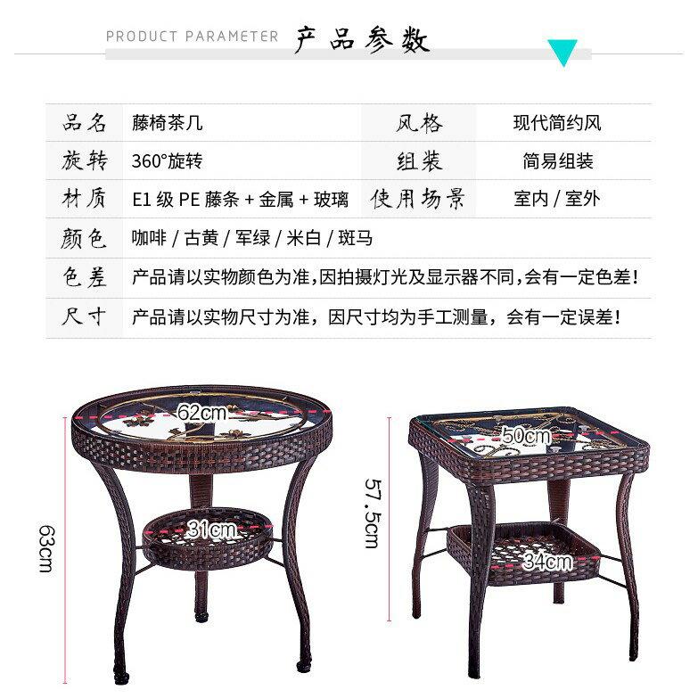 陽台桌椅藤椅三件套戶外庭院休閒單人小椅子現代簡約成人茶幾組合