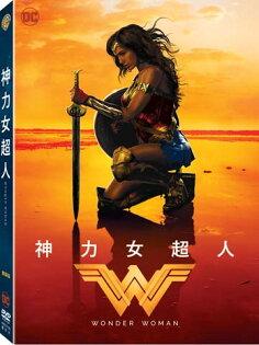 神力女超人DVD