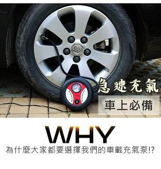 輪胎安全救星 汽車用輪胎充氣泵 充氣、測胎壓二合一 12V迷你打氣泵 家用 車載充氣泵