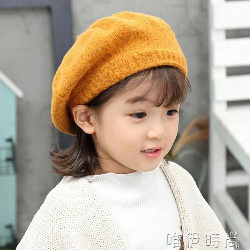 兒童帽 女童貝雷帽秋冬韓國1-3歲女孩公主兒童蓓蕾帽英倫毛線帽寶寶帽子 唯伊時尚