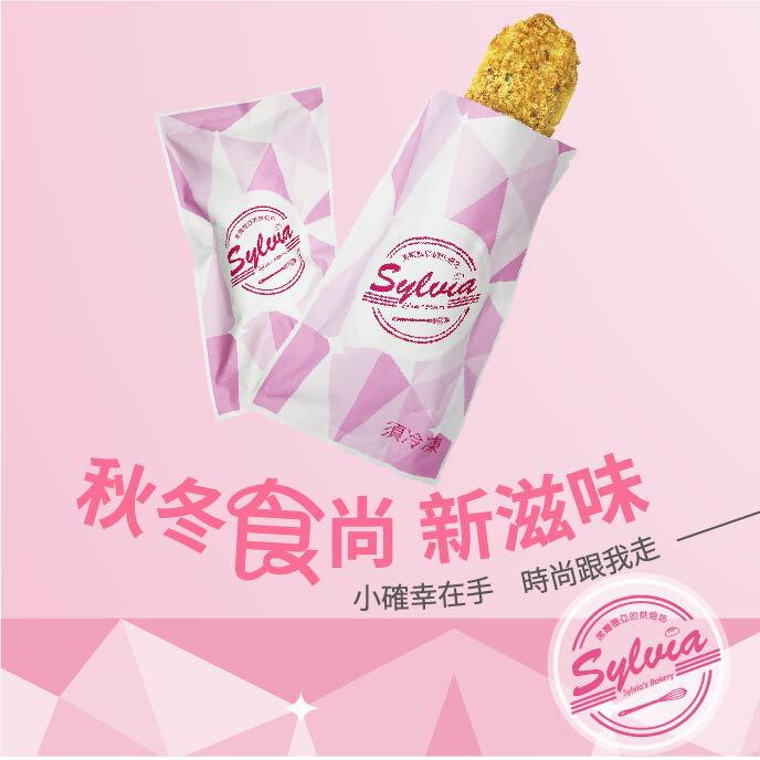 冰淇淋滿滿泡芙 (8入)    /  芭蕾巧克力  萌檬奇亞籽 7