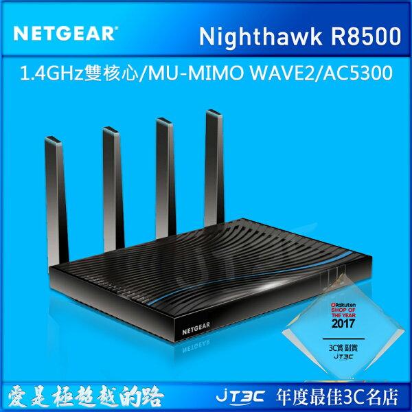 【點數最高16%】NETGEAR夜鷹X8NighthawkR850011ac5300M智慧型WiFi無線路由器※上限1500點