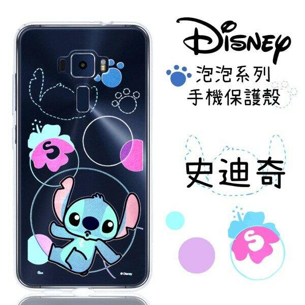 【Disney】ASUSZenFone35.5吋ZE552KL泡泡系列彩繪透明保護軟套
