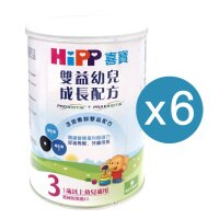 HIPP 喜寶 雙益幼兒成長配方奶粉 gX6