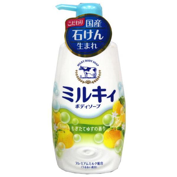 餅之鋪食品暢貨中心:牛乳石鹼牛奶柚子香沐浴乳550ml瓶