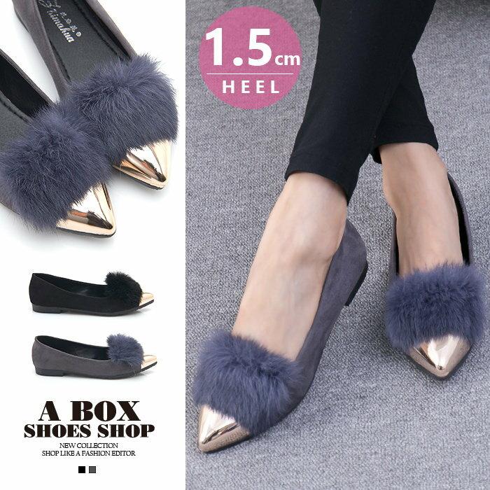 【AD177】時尚可愛柔軟絨毛絨布 1.5CM粗低跟 金屬尖頭包鞋 娃娃鞋 2色