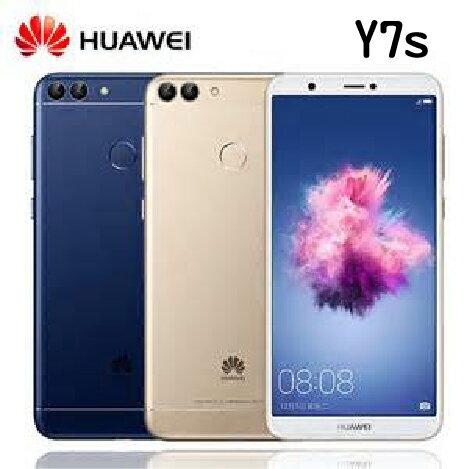 [滿3000送15%/分期零利率] 華為HUAWEI Y7s 5.65吋 3G/32G-金/藍