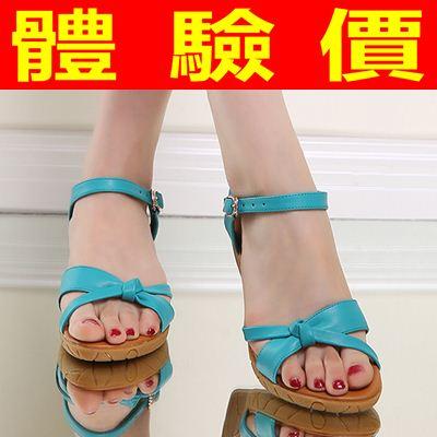 楔型涼鞋厚底涼鞋-防滑舒適百搭中跟真皮女坡跟涼鞋4色69w1【獨家進口】【米蘭精品】