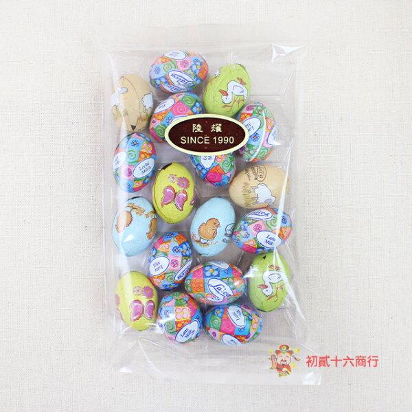 【0216零食會社】萊卡繽紛恐龍牛卡通巧克力蛋200g
