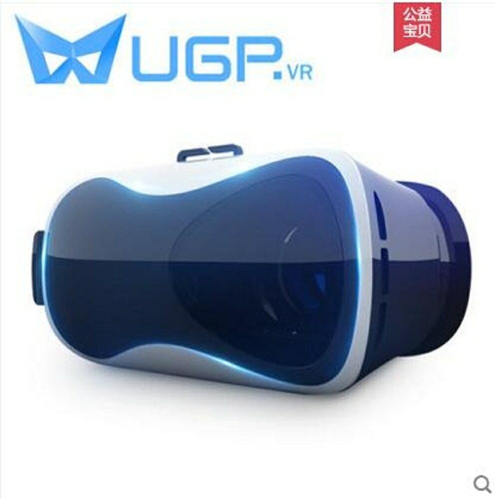 VR眼鏡虛擬 現實3d立體眼睛rv手機遊戲機box專用4d壹體機ar家庭智能手柄頭戴式 全館85折起 JD - 限時優惠好康折扣