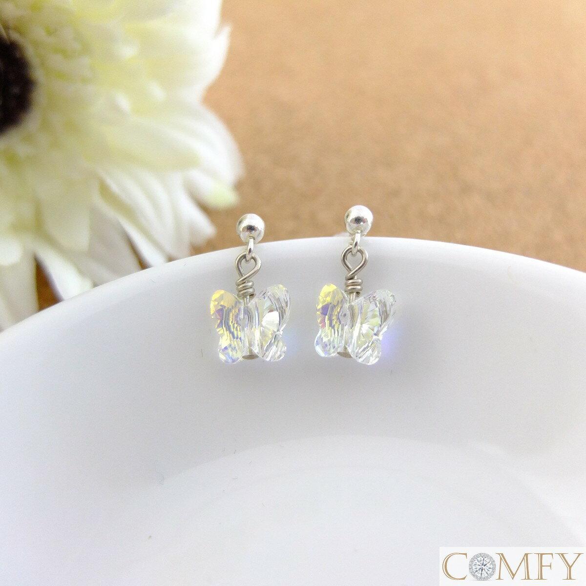 【Comfy禾米】~小蝴蝶*鋯石~ 925純銀耳環