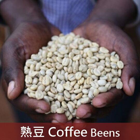 <br/><br/> 衣索比亞 水洗 西達摩 蔻蘭詩合作社 G1<br/><br/>