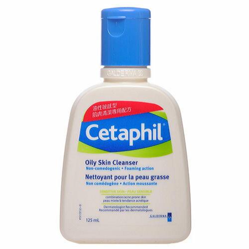 Cetaphil 舒特膚 溫和潔膚乳 (油性肌膚專用) 125ml