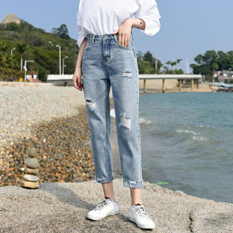 破洞牛仔褲女直筒寬鬆春秋裝年新款潮高腰顯瘦小個子九分褲子