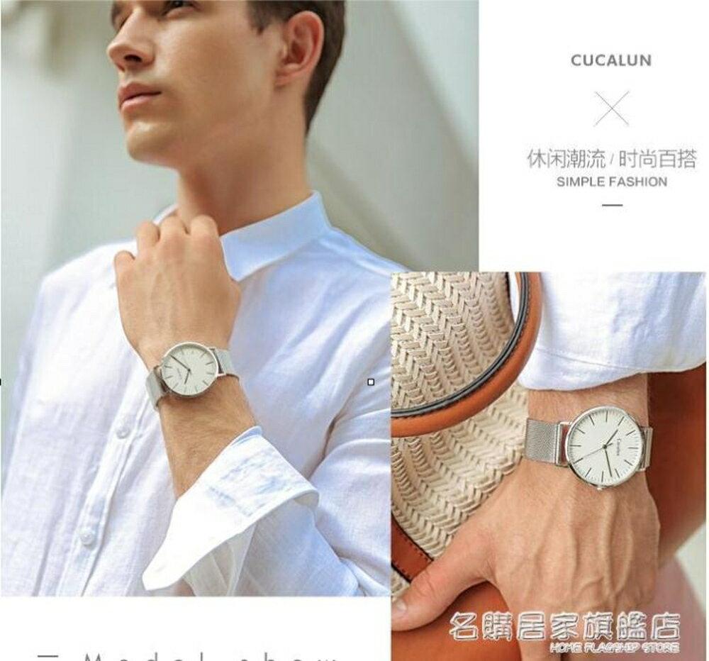 情侶手錶男士學生錶正韓女錶潮流大氣防水款男錶  名購居家 新春鉅惠