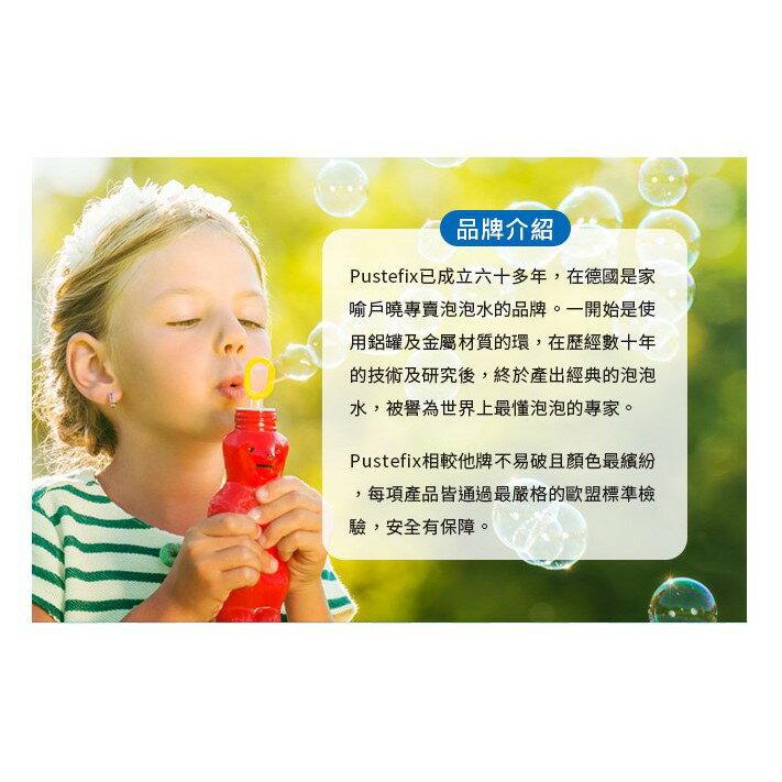 麗嬰兒童玩具館~德國泡泡 PUSTEFIX-魔法泡泡喇叭250ML-安全無毒.神奇吹泡泡 / 泡泡槍 3