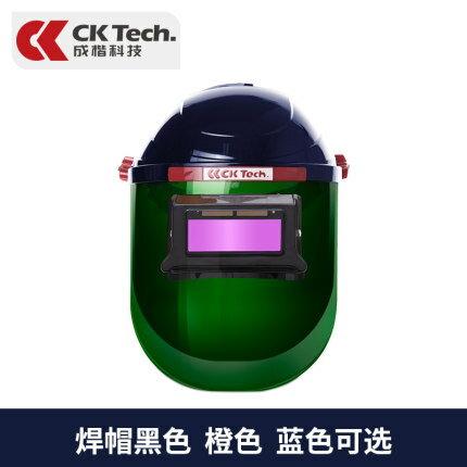 電焊面罩 自動變光電焊面罩頭戴式焊工焊帽焊接氬弧焊燒焊防烤臉防護眼鏡『J5416』