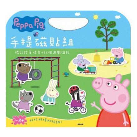 *babygo*Peppa Pig 粉紅豬小妹.手提磁貼組