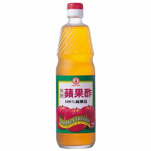 工研無糖蘋果醋600ML【愛買】 - 限時優惠好康折扣