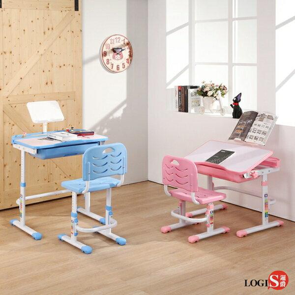 LOGIS邏爵家具:邏爵清新活力升降學習桌椅寫字桌椅電腦桌椅學生桌椅成長桌椅二色023