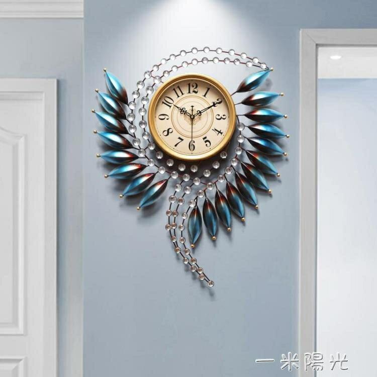 歐式輕奢掛鐘客廳家用時鐘創意時尚靜音個性藝術裝飾鐘錶羽毛掛錶