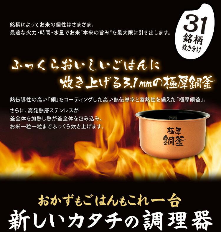 0運費!日本IRIS OHYAMA / RC-IA30-B / IH電鍋+電磁爐二合一 / 一鍋兩用 / 多功能電鍋 飯鍋 / 3-3.5合-日本必買 日本樂天代購(12800*5) 4