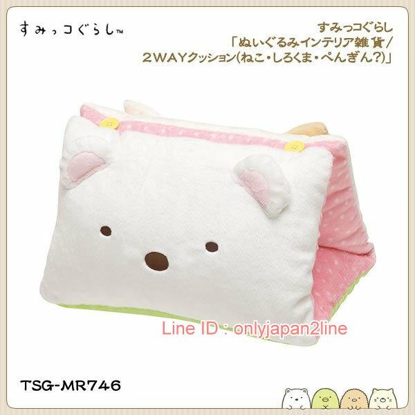 【真愛日本】4974413673396 兩用造型靠墊-貓咪  SAN-X 角落公仔 抱枕  擺飾 娃娃