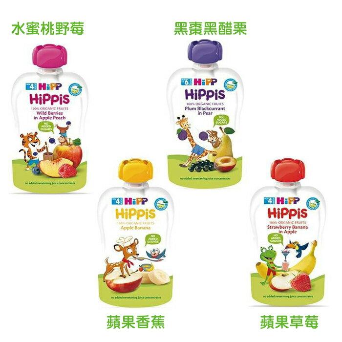 喜寶 有機水果趣-水蜜桃野莓 / 黑棗黑醋栗 / 蘋果香蕉 / 蘋果草莓 100g【德芳保健藥妝】 0