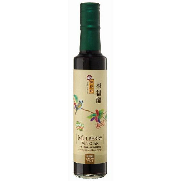 陳稼莊 桑椹醋(無加糖) 酵釀果醋 250ml/瓶