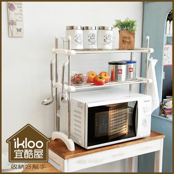 BO雜貨【YV9058】ikloo~多功能升降微波爐置物架 烤箱架 微波爐架 電鍋架 飯鍋架 廚房置物架