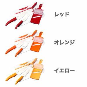 日本KYOCERA京瓷 陶瓷刀新色5件組 / 菜刀、水果刀、削皮刀、砧板、刨刀 / GP-402-5pcs。共6色-日本必買 日本樂天代購 (6980*0.6) /  件件含運 1