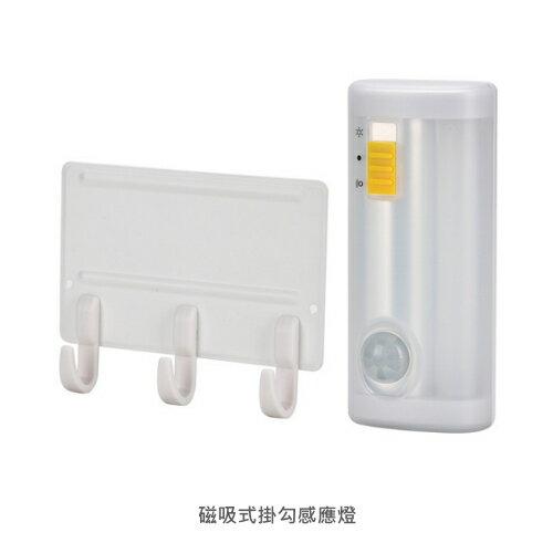磁吸式掛勾感應燈LED燈人體感應燈LED紅外線感應樓梯燈照明燈磁吸式感應燈探照燈