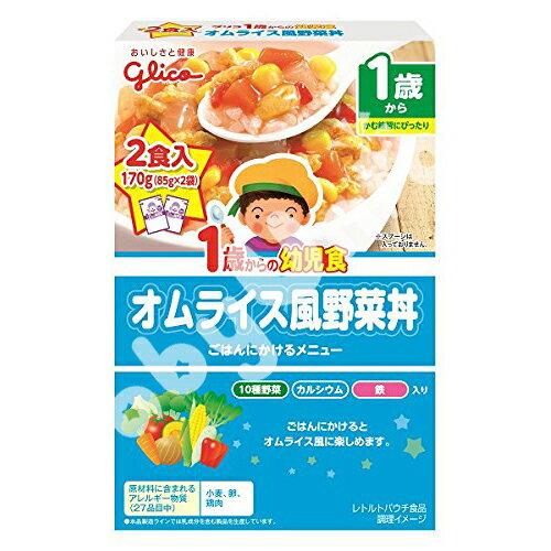 【點數下單送咖啡】Glico固力果 - 玉子野菜丼 幼兒食品調理包