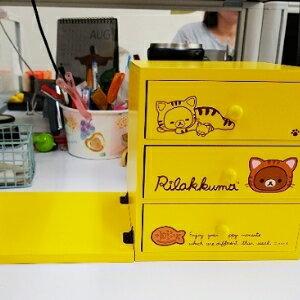 美麗大街【106080610】拉拉熊 三層抽屜型 桌面可愛收納盒 文具盒