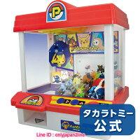 【真愛日本】數量不多的現貨~!!! 16111100002夾娃娃機-神奇寶貝抓抓    神奇寶貝 Pokemon ポケットモンスター  夾娃娃機  皮卡丘 玩具 0