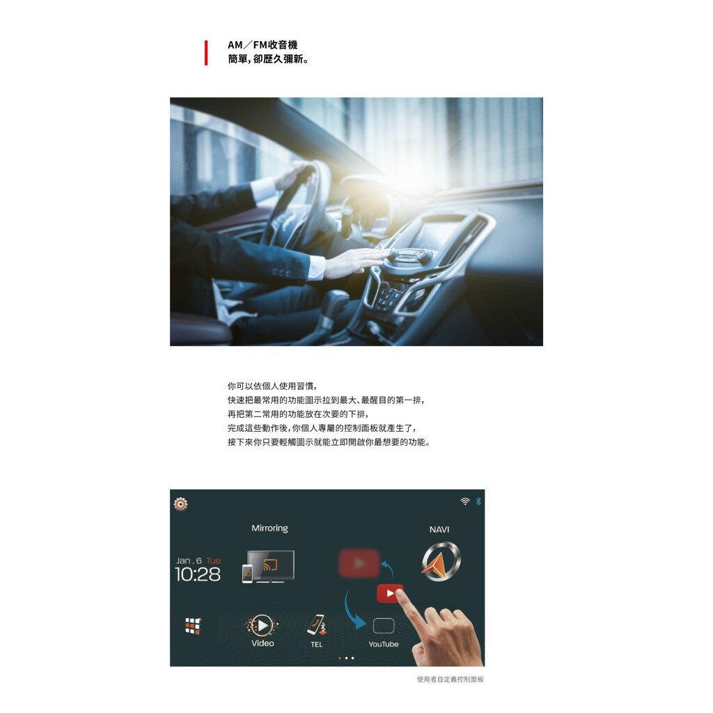 M1k 飛鳥【10吋聯網多媒體安卓機】豐田 12-15年 Camry 導航 手機鏡像 Wifi KKBOX 台灣製