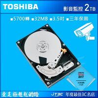 樂探特推好評店家推薦到TOSHIBA 【監控型】 2TB DT01ABA200V (3.5吋/32M/5700轉/SATA3/三年保) 監控硬碟就在JT3C推薦樂探特推好評店家