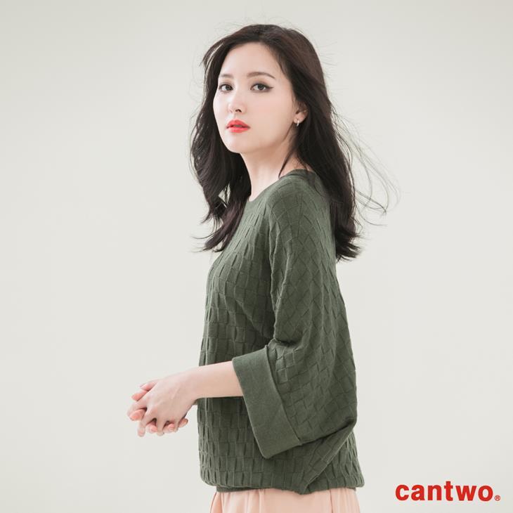 cantwo方格蝙蝠袖針織上衣(共三色) 2