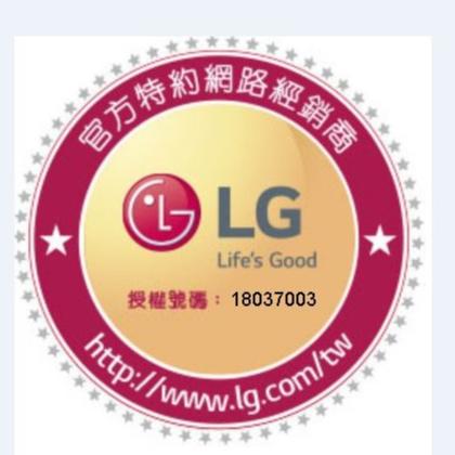 ***東洋數位家電*** LG A9吸塵器專用 電動硬地板絨毛吸頭 全新品公司貨附發票