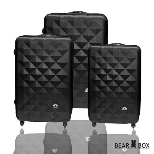 BEAR BOX晶鑽系列ABS霧面超值三件組旅行箱 / 行李箱 0