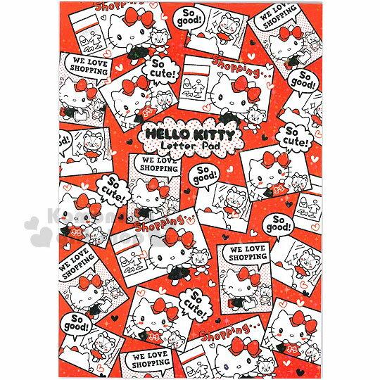 〔小禮堂〕Hello Kitty 信紙本《紅.購物.小熊.愛心.閃亮亮》內有3款內頁.36張