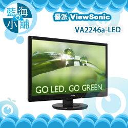 ViewSonic 優派 VA2246a-LED 22型LED寬螢幕 電腦螢幕