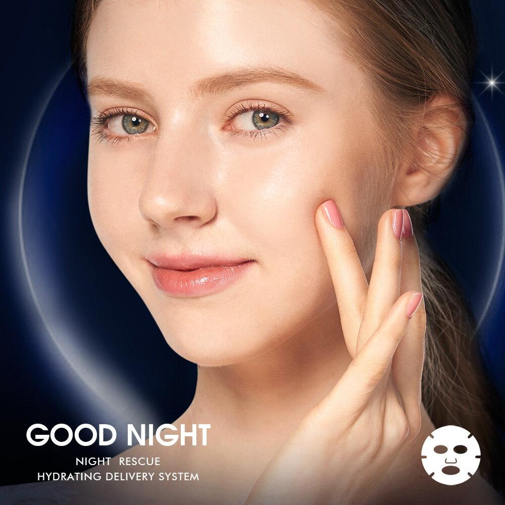 MKUP 美咖 煥顏修護導入晚安面膜 五片 1