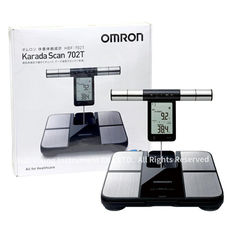 【醫康生活家】OMRON歐姆龍藍芽體重體脂計HBF-702T(買就送原廠購物袋)