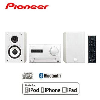 PIONEER 先鋒 X-CM32BT 迷你床頭音響 白色 公司貨 iPod/iPhone/CD/USB