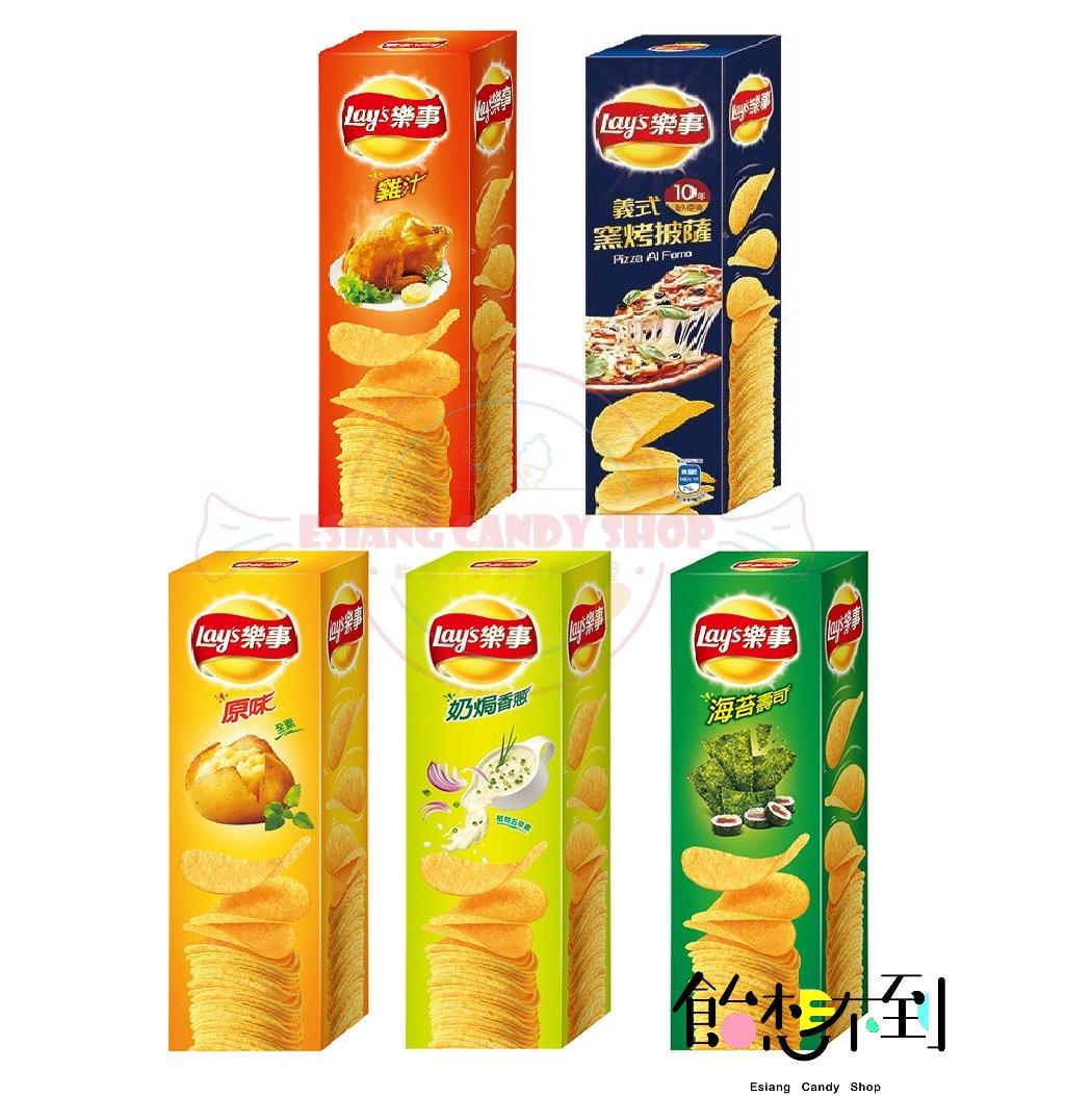 【樂事】洋芋片-原味/奶焗香蔥/雞汁/海苔壽司/義式窯烤披薩60g/盒