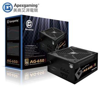 美商艾湃電競ApexgamingAG-650S650W金牌半模組(十年保三年換新)電源供應器PC電源POWER電腦電源【迪特軍】