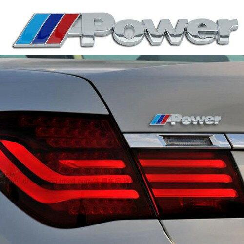 BMW M~POWER 車身貼 E30 E34 E36 E38 E39 E46 E60 E