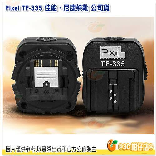 Pixel TF-335 熱靴轉換器 公司貨 SONY MI 熱靴 單點熱靴座 A7 支援TTL